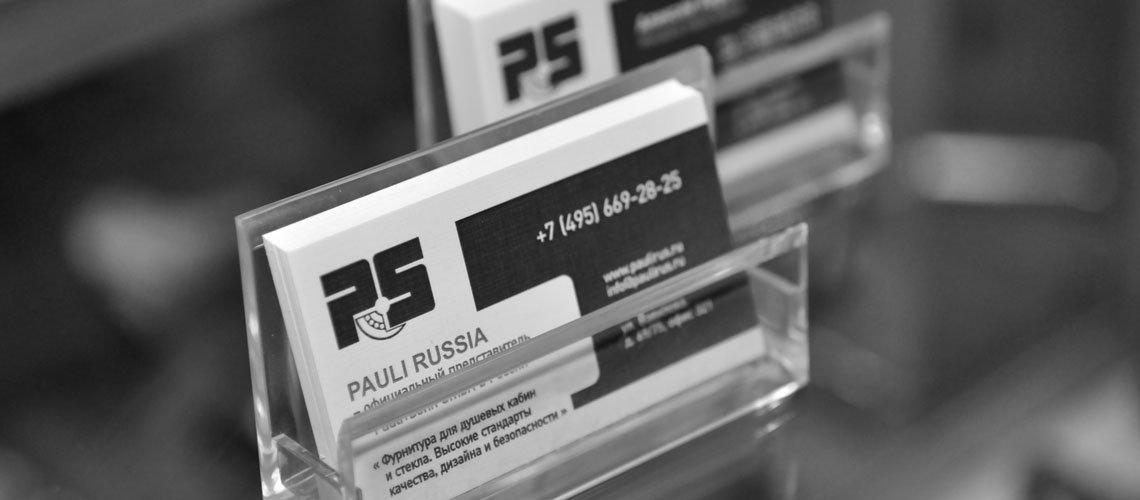 Официальное представительство Pauli Sohn в России - Pauli Russia