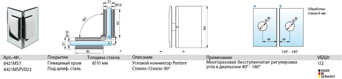 Pontere-8421